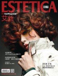 Estetica Magazine CHINA (2/2018)