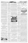 The Rahnuma-E-Deccan Daily 15/12/2018 - Page 4