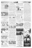 The Rahnuma-E-Deccan Daily 15/12/2018 - Page 6