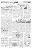 The Rahnuma-E-Deccan Daily 15/12/2018 - Page 7