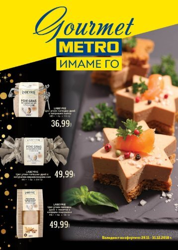 METRO gourmet do 31.12.2018