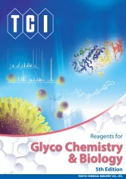 Tokyo Chemical Industries (TCI) Reagent for Glyco Chemistry & Biology 5th Edition