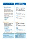 Tokyo Chemical Industries (TCI) Reagent for Glyco Chemistry & Biology 5th Edition - Page 2