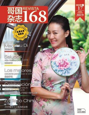 Revista 168 Edición 17