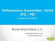 Performance Guarantee Procedure