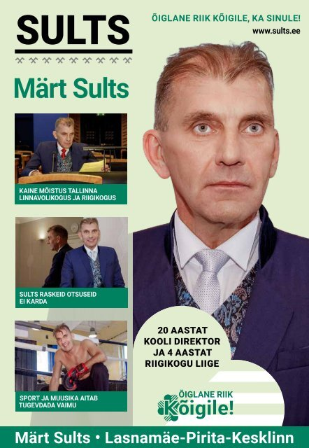 Märt Sults / Ajaleht 2018