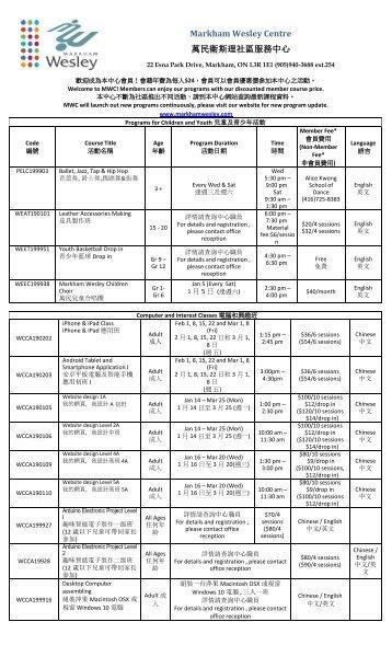 program schedule 2018 Dec 24