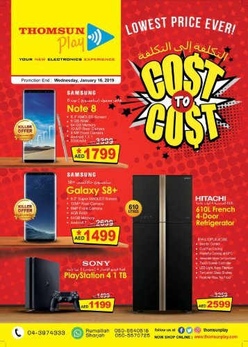 Cost to Cost - DSF Catalogue