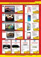 Cost to Cost - DSF Catalogue - Page 3