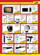 Cost to Cost - DSF Catalogue - Page 7