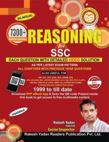 Reasonin Rakesh Yadav