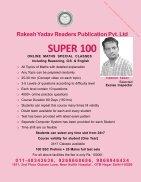 Reasonin Rakesh Yadav - Page 3