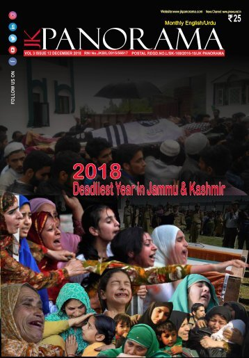 JK PANORAMA December issue 2018