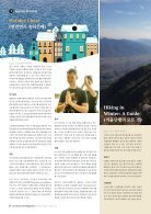 2018 JB LIFE! Magazine Winter Edition - Page 6
