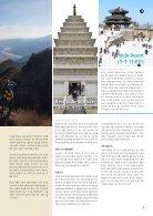 2018 JB LIFE! Magazine Winter Edition - Page 7