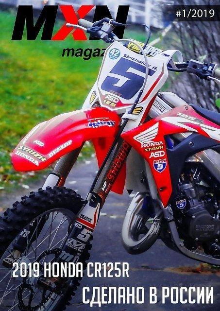 MXN magazine #1/2019
