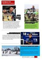 MXN magazine #1/2019 - Page 5