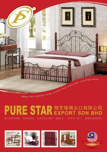 Catalogue of Pure Star Export