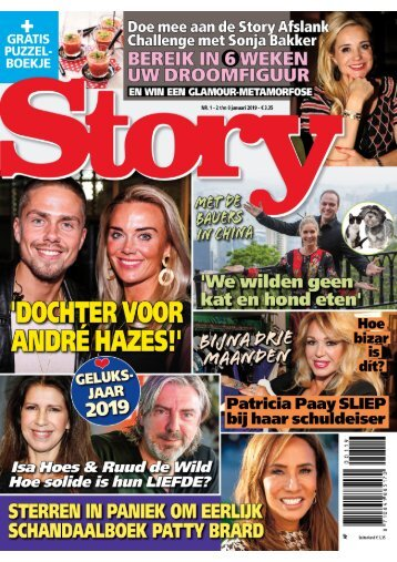 Story #1 cover