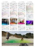 Guide des Programmes TV5MONDE Asie (Janvier 2019) - Page 6