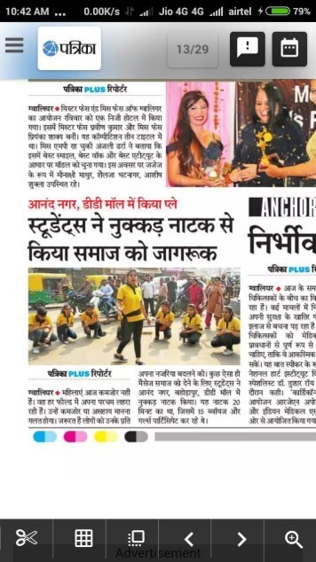 Model foundation school Best Nukkad Natak (women's empowerment)