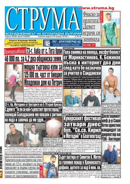 244daae5108 Вестник