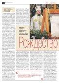 «Новая газета» №1 (среда) от 09.01.2019 - Page 4