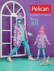 Каталог Pelican Весна 2019 Девочки