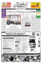 The Rahnuma-E-Deccan Daily 10/01/2019