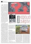 «Новая газета» №2 (пятница) от 11.01.2019 - Page 2