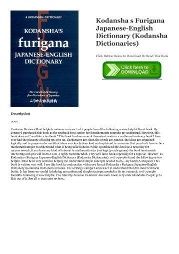 Japanese Dictionary Ebook