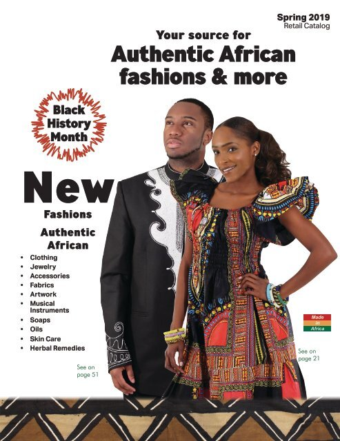 2019 Shades of Africa Spring Catalog