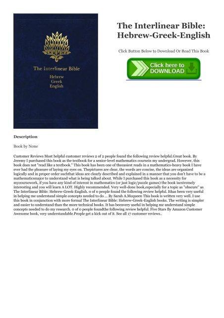 ePub-Download-The-Interlinear-Bible-Hebrew-Greek-English-Online