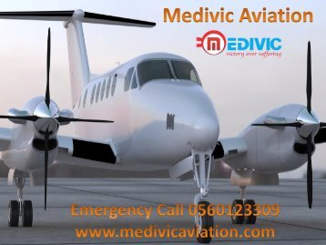 Low Cost Medivic Air and Train Ambulance Services in Patna and Delhi (1)