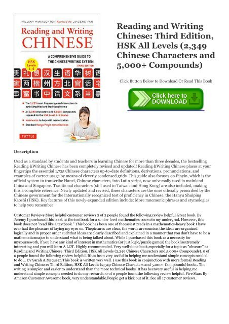 PDF Reading and Writing Chinese: Third Edition, HSK All