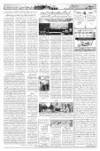 The Rahnuma-E-Deccan Daily 14/01/2019 - Page 3