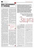 «Новая газета» №3 (понедельник) от 14.01.2019 - Page 6