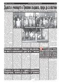 "Вестник ""Струма"" брой 11 - Page 4"