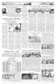 The Rahnuma-E-Deccan Daily 15/01/2019 - Page 7