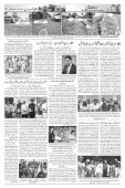 The Rahnuma-E-Deccan Daily 16/01/2019 - Page 2
