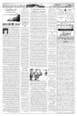 The Rahnuma-E-Deccan Daily 16/01/2019 - Page 3