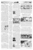 The Rahnuma-E-Deccan Daily 16/01/2019 - Page 7