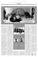 Berliner Zeitung 15.01.2019 - Seite 3