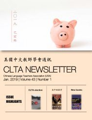 CLTA newsletter Jan 2019