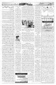 The Rahnuma-E-Deccan Daily 17/01/2019 - Page 3