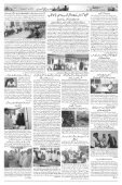 The Rahnuma-E-Deccan Daily 17/01/2019 - Page 7