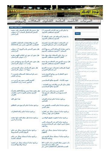 islamhudaa_i2 aug 2018