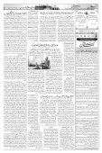 The Rahnuma-E-Deccan Daily 18/01/2019 - Page 3