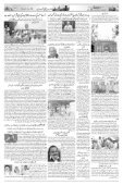 The Rahnuma-E-Deccan Daily 18/01/2019 - Page 7