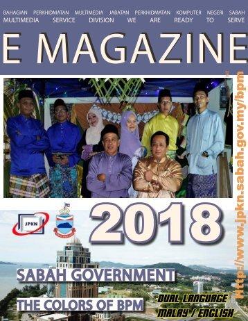 E MAGAZINE 2018